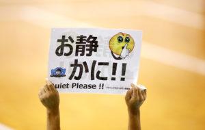 2017ジャパンゴールボール競技大会