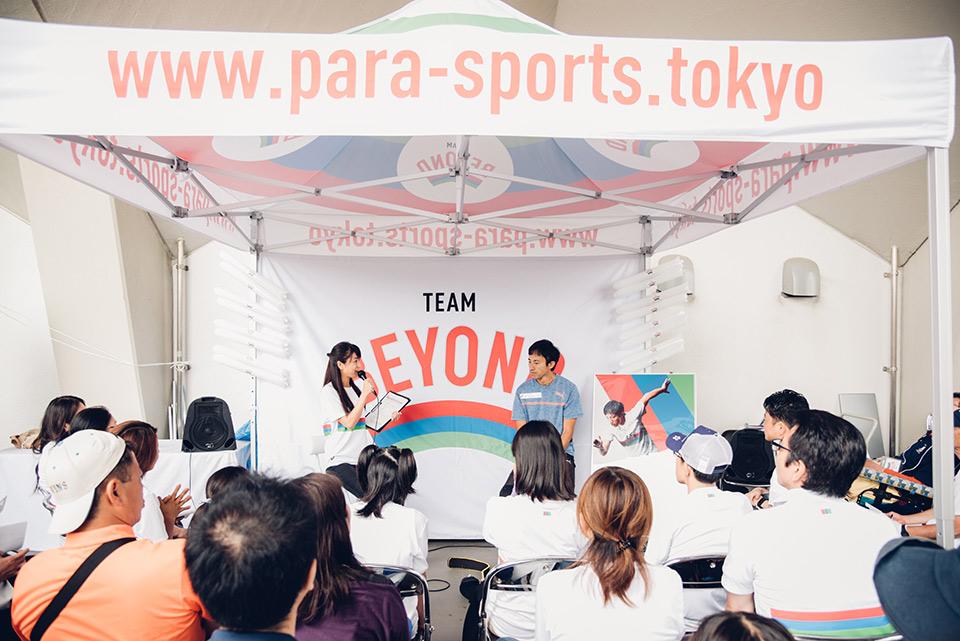 画像13 日本パラ陸上競技選手権大会