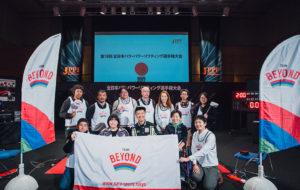 2017年全日本パラ・パワーリフティング選手権大会