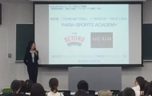 大学生とパラスポーツを近づけるTEAM BEYOND×WOWOW「PARA-SPORTS ACADEMY」を早稲田大学からスタートの画像