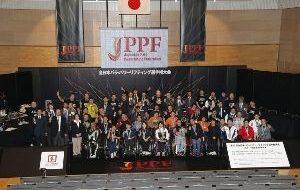 第18回 全日本パラ・パワーリフティング選手権大会の画像
