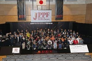 第18回 全日本パラ・パワーリフティング選手権大会