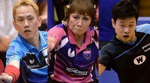 第9回国際クラス別パラ卓球選手権大会