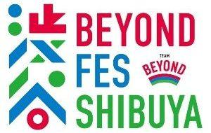 パラスポーツの魅力に触れる23日間「BEYOND FES 渋谷」開催!の画像