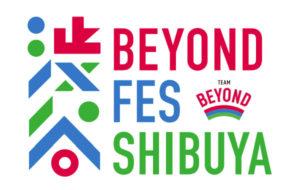 パラスポーツの魅力に触れる23日間 「BEYOND FES 渋谷」詳細決定!の画像