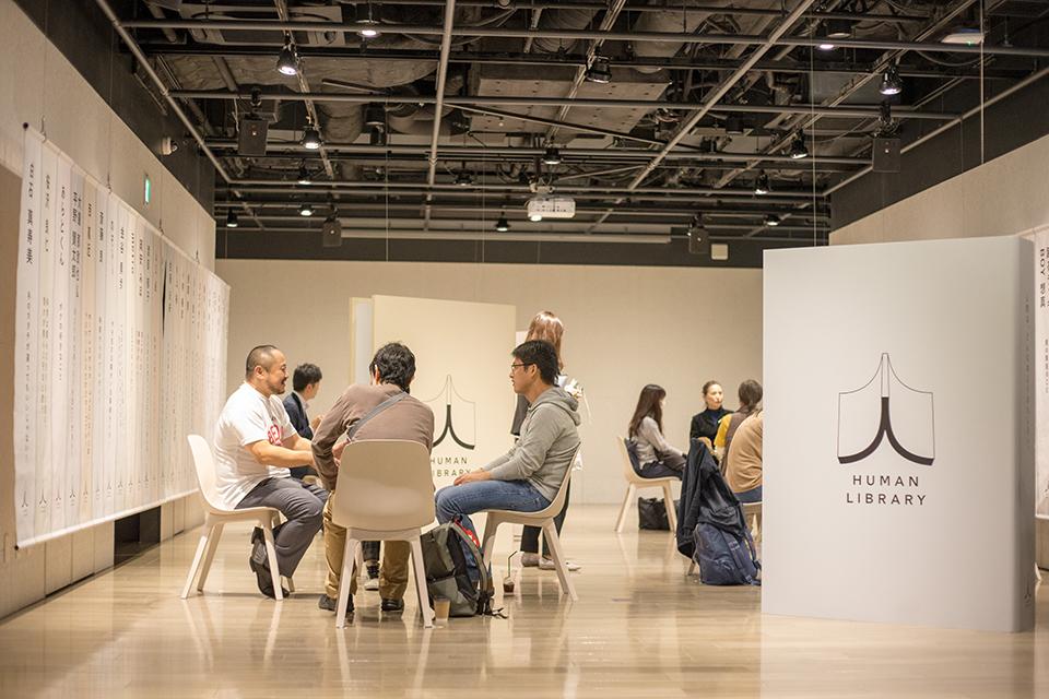 「視覚障害者柔道の魅力を伝えたい」ヒューマンライブラリーで初瀬勇輔選手が語った想い