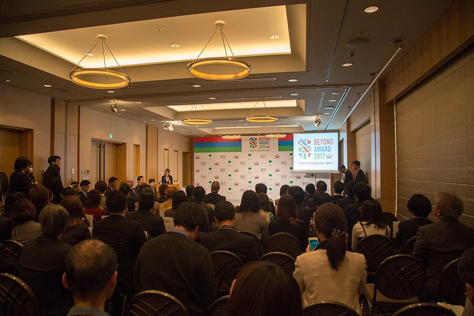 「BEYOND AWARD 2017」授賞式、「BEYOND FES 渋谷」フィナーレイベントを開催