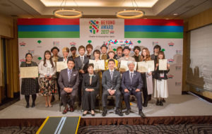 「BEYOND AWARD 2017」授賞式、「BEYOND FES 渋谷」フィナーレイベントを開催の画像