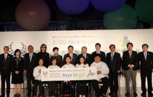 YOSHIKIもエール! 「みんなの Tokyo 2020 1000 Days to Go!」イベントレポートの画像