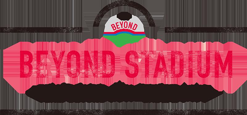 BEYOND STADIUM 応援リーダー 大募集!