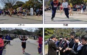 平成29年度 第20回大濠公園障がい者駅伝大会の画像