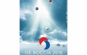 BISFed 2018 アジア・オセアニア地区ボッチャオープン大会の画像