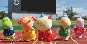 第18回全国障害者スポーツ大会(福井しあわせ元気大会)プレ大会 団体競技ブロック予選会の画像