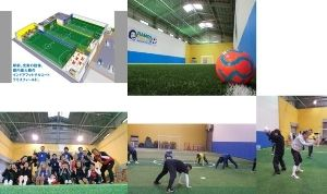 Jwfaウォーキングサッカー体験会