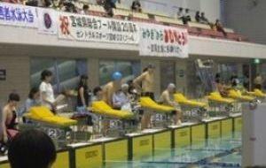 第28回東北身体障がい者選手権 水泳競技大会の画像