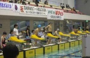 第28回東北身体障がい者選手権 水泳競技大会