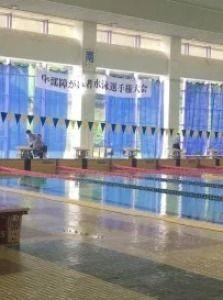第25回中部障がい者水泳選手権大会