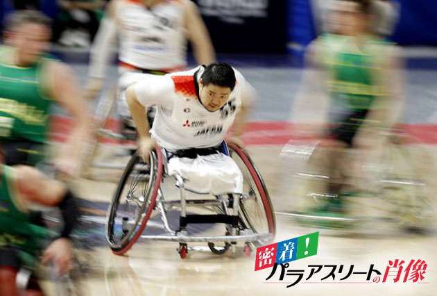 密着!パラアスリートの肖像 ~車いすバスケットボール・香西宏昭選手②~の画像
