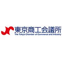 東京商工会議所のロゴ画像