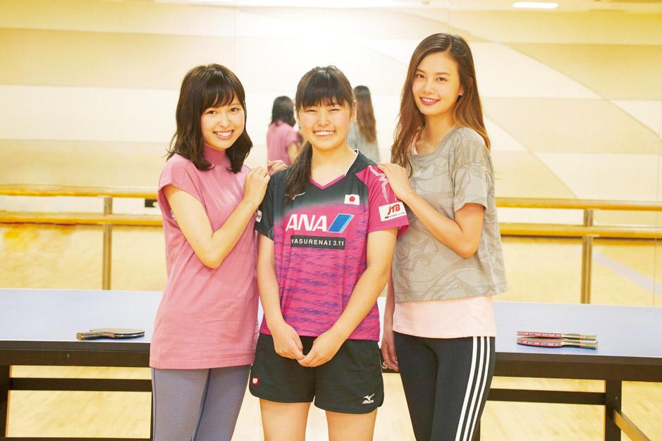 【後編】パラスポgirlに会いたい!「パラ卓球・友野有里さんのプライベートを直撃!」