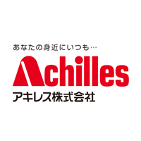 アキレス株式会社のロゴ画像