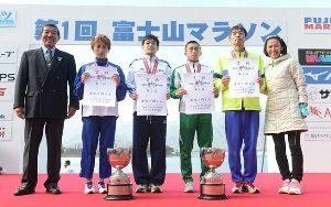 第19回日本IDフルマラソン選手権大会兼第7回富士山マラソンの画像
