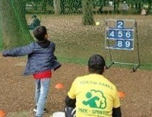 「ニュースポーツチャレンジ!」大泉中央公園