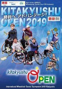 KITAKYUSHU OPEN 2019 ~国際車いすテニストーナメント2019北九州~