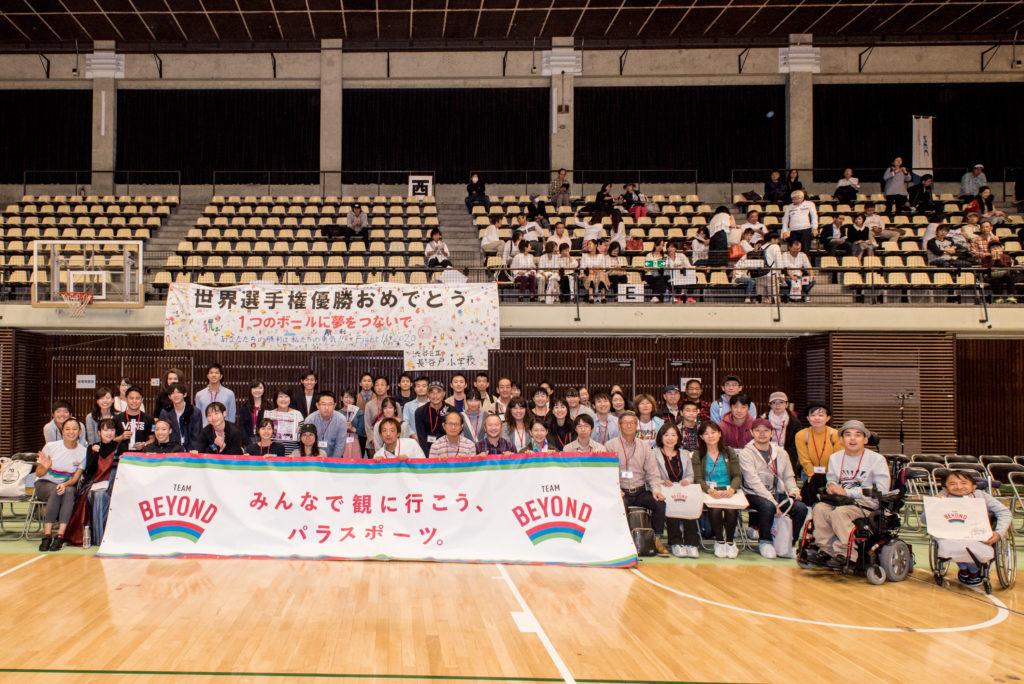 激しいぶつかり合いを繰り広げる熱戦を応援!ウィルチェアーラグビー渋谷区長杯の画像