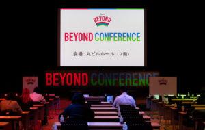 企業の事例紹介や交流を通じて、パラスポーツ支援を促進するための「BEYOND CONFERENCE」開催!の画像