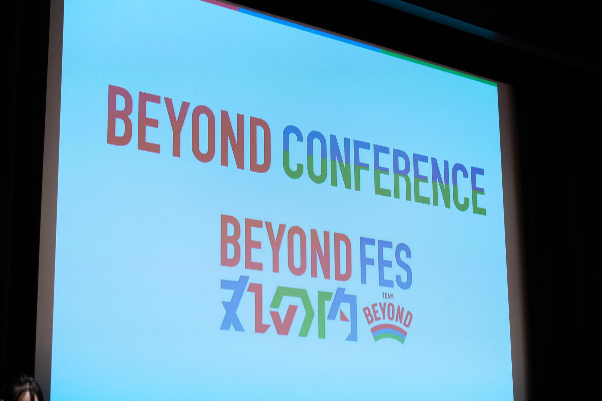 企業の事例紹介や交流を通じて、パラスポーツ支援を促進するための「BEYOND CONFERENCE」開催!
