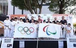 東京 2020 オリンピック・パラリンピックフラッグツアーファイナルイベントの画像