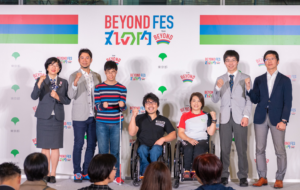 10日間に渡って開催した「BEYOND FES 丸の内」がフィナーレ!パラスポーツの魅力を多くの人への画像