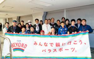 スピーディに展開する試合から一瞬たりとも目が離せない!「日本シッティングバレーボール選手権大会」を観戦の画像