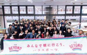 応援に後押しされながらバーベルを上げる!熱い戦いが繰り広げられた「第19回全日本パラ・パワーリフティング 国際招待選手権大会」の画像