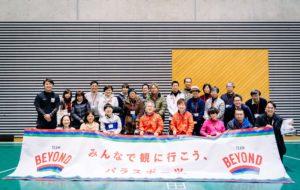 歓喜の雄叫びが鳴り響く!「2019ジャパンパラボッチャ競技大会」で火の玉ジャパンのミラクルショットに感動の画像