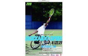 北海道車いすテニス大会 HOKKAIDO OPEN 2019の画像