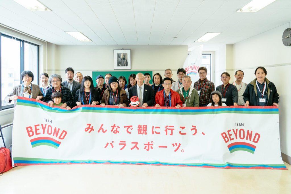 4分間に全てを懸ける!「東京国際視覚障害者柔道選手権大会2019」での熱い戦いの画像