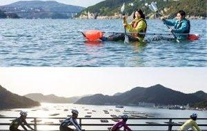 岡山 備前 SEA TO SUMMITの画像