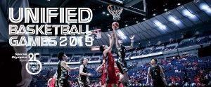 スペシャルオリンピックス日本設立25周年記念事業2019年第1回全国ユニファイドバスケットボール大会の画像