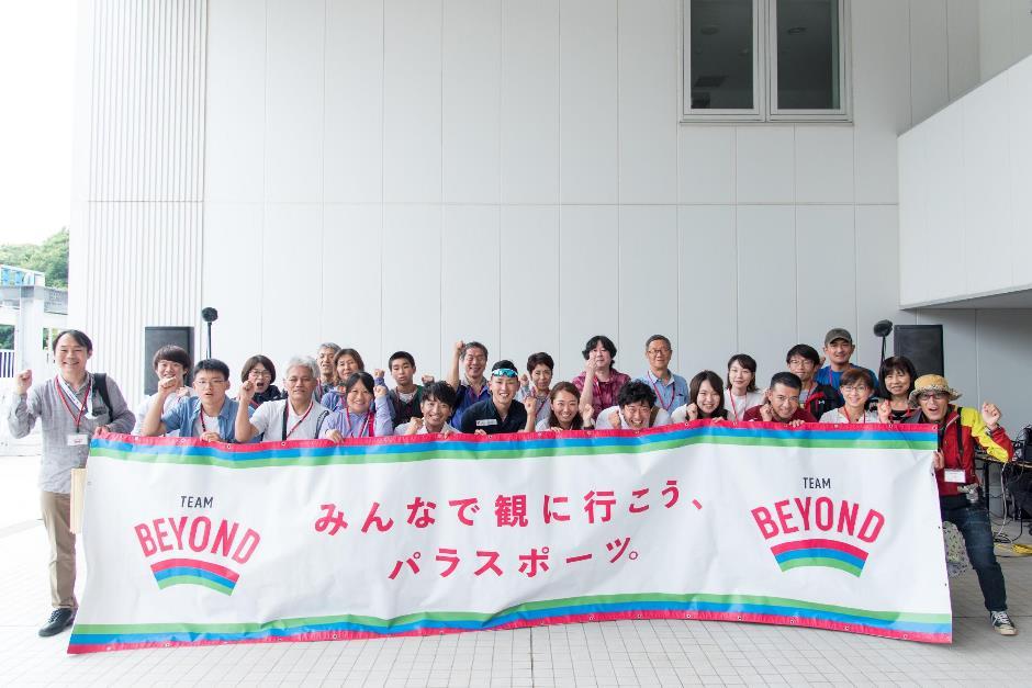 応援の声に背中を押されるから、もっと速く走りたい!第24回関東パラ陸上競技選手権大会での選手たちの挑戦の画像