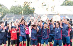 声に出さなくても応援する気持ちは選手に届く!「アクサブレイブカップブラインドサッカー日本選手権」決勝戦の画像