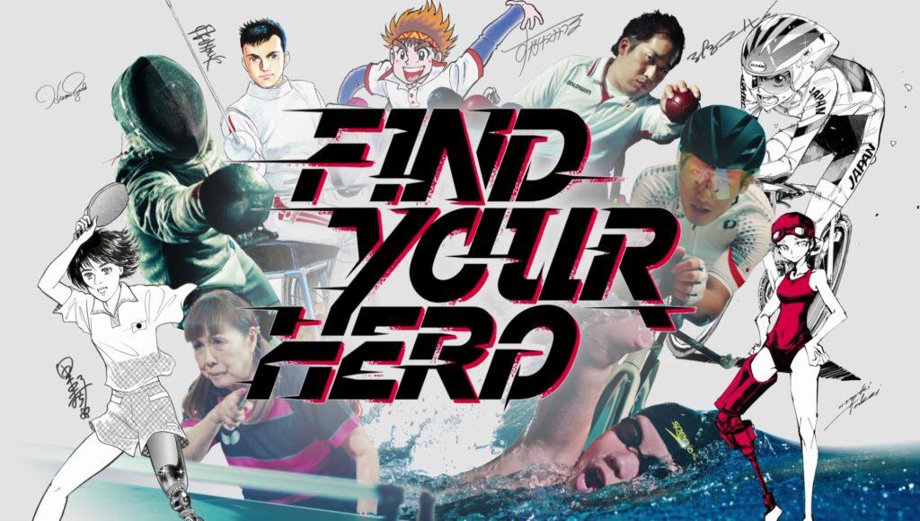 TEAM BEYONDのPR動画「FIND YOUR HERO」新曲発表!特設ページはこちらからの画像