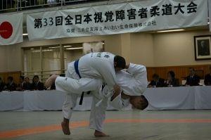 第34回全日本視覚障害者柔道大会