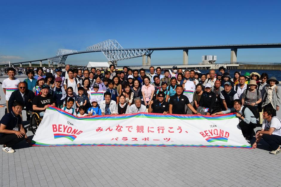 首都圏で唯一の国際水準の競技コースで、「海の森水上競技場」完成記念レガッタが開催。の画像