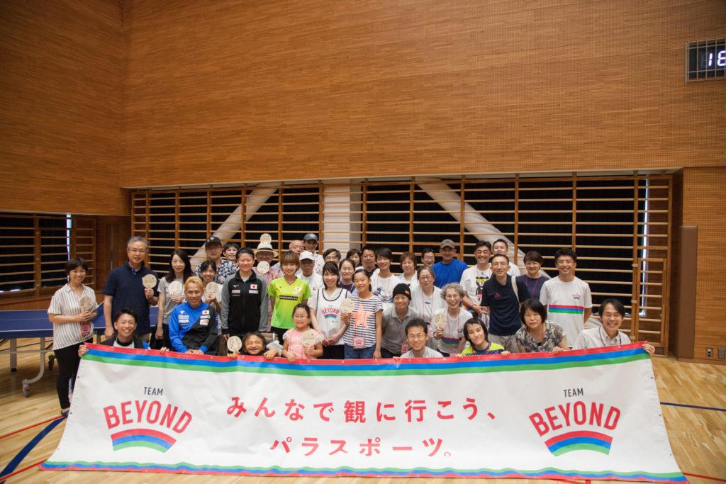 スピード、迫力、多彩な戦術!パラ卓球の魅力に触れた「ITTF PTT ジャパンオープン2019 東京大会」の画像