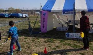 首都大学東京健康福祉学部主催 パラスポーツ体験会 in 世田谷246ハーフマラソン