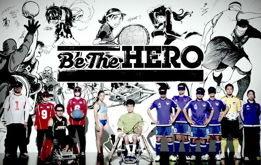 TEAM BEYONDのPR動画「Be The HERO」新曲発表!特設ページはこちらからの画像