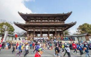 京都マラソン2020の画像