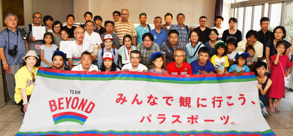 お台場海浜公園にて「ITUパラトライアスロンワールドカップ2019/東京」が開催。TEAM BEYONDではメンバー向けの観戦会を実施!の画像
